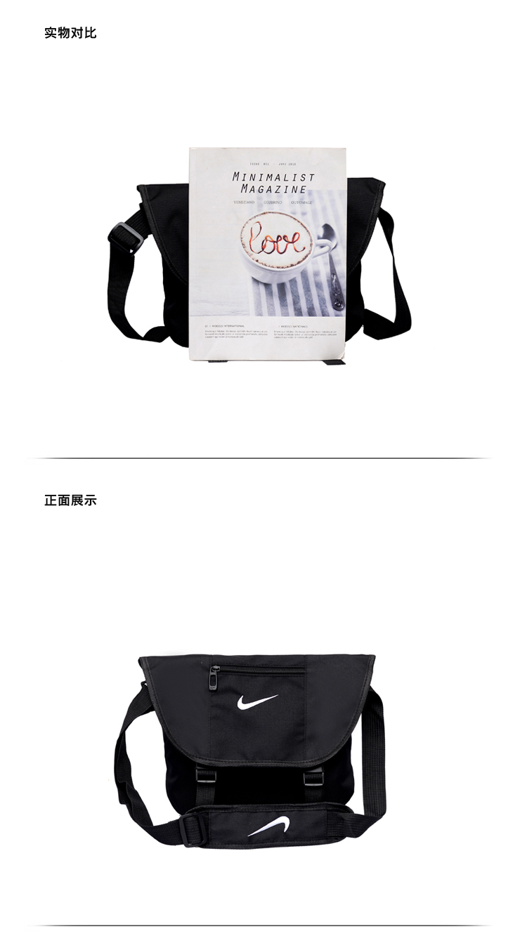 All Black Nike Shoulder Bag