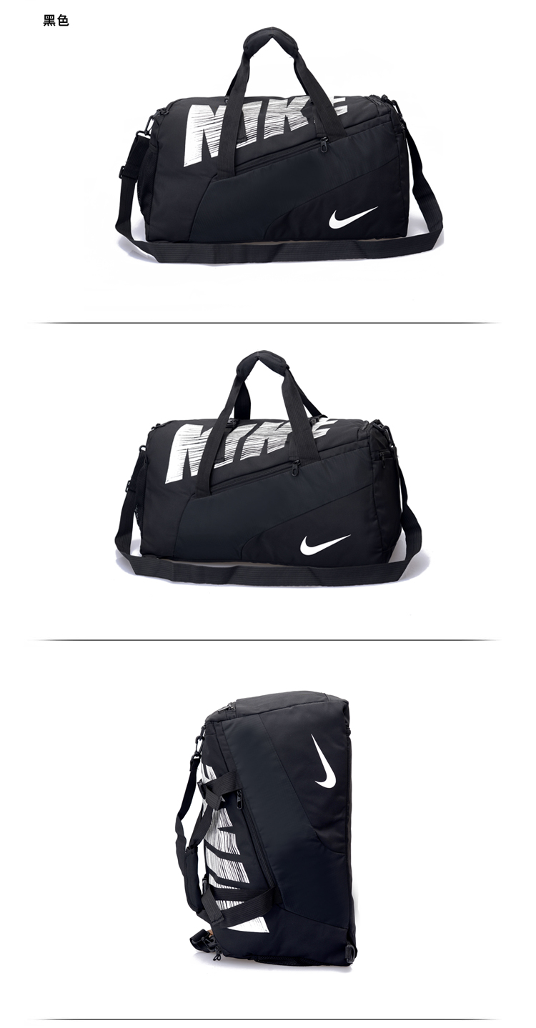 Black White Nike Handbag