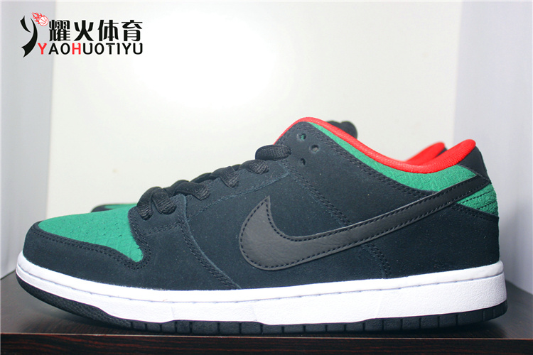 Men Dunk SB Low Green Crocodile Shoes