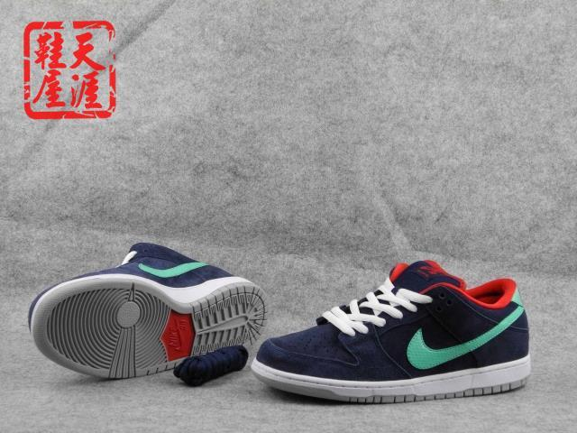 Men SB Dunk Low Blue Green Red Shoes