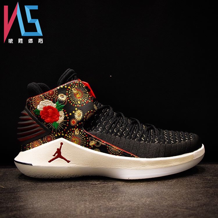 Women Jordan 32 CNY Shoes